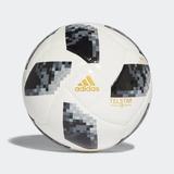 2816fca8d3 Bola Da Copa Do Mundo De Futsal - Futebol no Mercado Livre Brasil