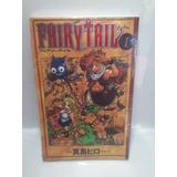 Fairy Tail Tomo 1 Manga Español.