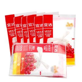 Yi Jie Bolsa Fresca Tipo Grande Tipo Chaleco Comida Espesa 3