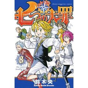 Mangá Nanatsu No Taizai Volume 1-35 Digital