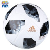 b738967e98 Bola Futebol Campo adidas Telstar 18 Top Glider Copa Mundo