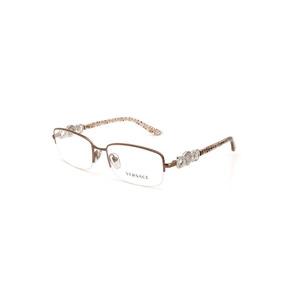 78798e03a3979 Armacao De Grau Feminina Cromado - Óculos no Mercado Livre Brasil