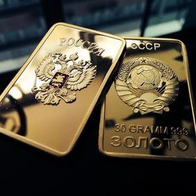 Moeda Da Rússia Soviética Medalha De Decoração Unidade.