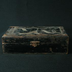 07c9d3c720d Caixa De Madeira Com Tampa - Antiguidades no Mercado Livre Brasil