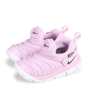 Tenis Nike Beige Y Rosa!! Tenis Running Nike 12 en Mercado
