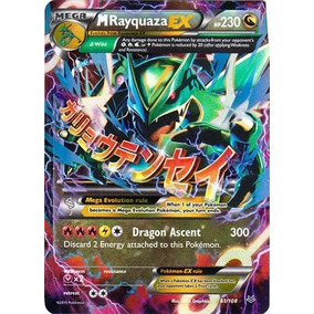 Carta Pokemon Mega Rayquaza Ex