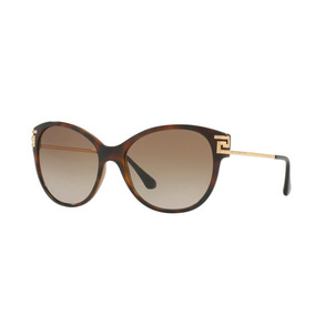f9d3e39d3244b Oculos Sol Versace 4173 Marrom - Óculos no Mercado Livre Brasil