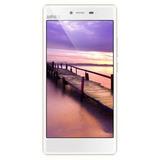 Celular Lanix L1200 - 5.2 Pulgadas, Color Blanco,android 5.1