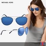 Lentes Michael Kors Mk1019 Ida Azul 40% - Nuevo Original