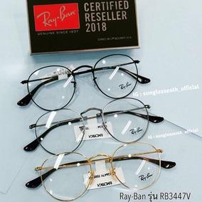 7bffc1bbb57fa Oculos Ray Ban Round Grau - Óculos no Mercado Livre Brasil