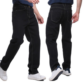 Hombres Moda Vaqueros Pantalones De Mezclilla Sueltos