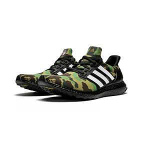 d29a267e18b Yeezy Boost 350 Turtle Dove Adidas - Adidas para Masculino Vermelho ...