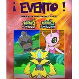 Pokemon Competitivos, Legendarios O Singulares Para 3ds