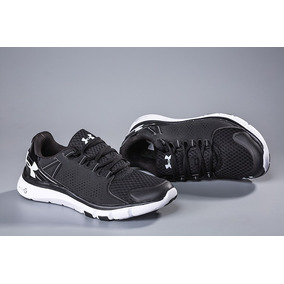 Under Armour Ua Micro G Limitless Tr
