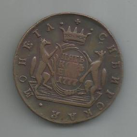 Moeda Da Sibéria - 5 Kopecks - 1777 - Rainha Catarina - Rara