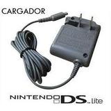 Cargador Generico Nintendo Ds Lite /super Calidad