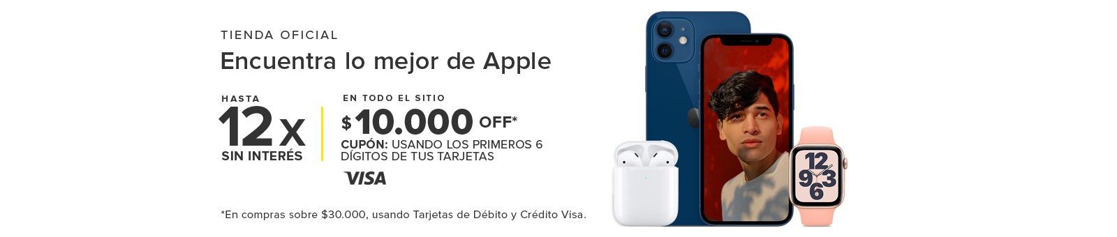 AppleSeptiembre2021