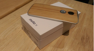 Moto X2 32gb Bambu Com Nf Carregador Turbo Aceito Mp