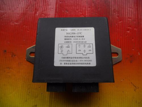 Imagen 1 de 3 de Camión Jac Modulo Temporizador  De Calentadores Diesel