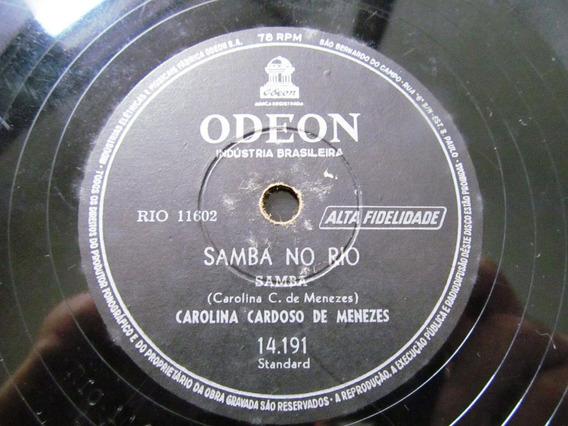 78 Rpm Carolina Cardoso De Menezes Piano Viras Brasil Rock