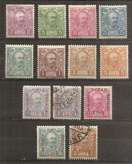 Montenegro Principado 13 Valores Desde Año 1902 Rara