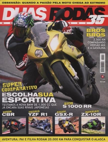 Duas Rodas N°412 Bmw S1000rr Yamaha Yzf R1 Gsx-r Zx-10r Bros