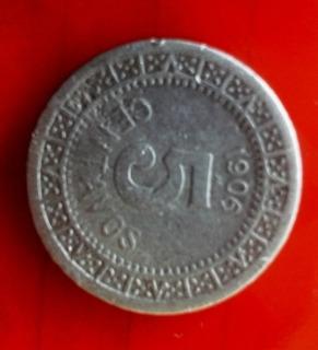Calendario 1906.Moneda Mexicana Cinco Centavos De Calendario 1906 Monedas