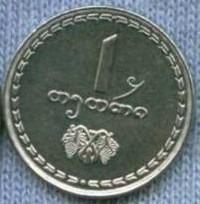 Georgia 1 Thetri 1993 *