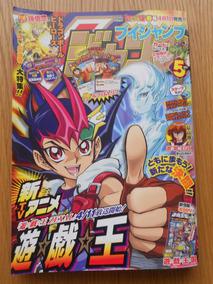 Revista V-jump Yu-gi-oh, Dbz, Naruto, Toriko, Digimon