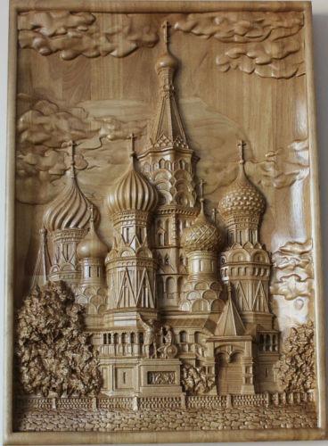 Cuadros Pinturas Decorativos Modernos En 3d, Plaza De Moscú