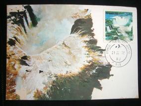 Selo Cartão Postal Antigo Parque Nacional Iguaçu