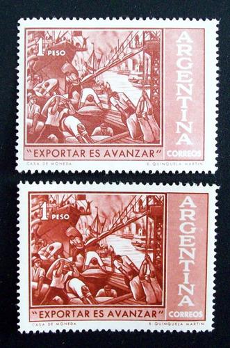 Argentina, Lote 2 Sellos Gj 1205 Exportar Colores Mint L2716