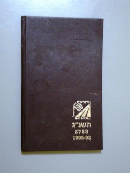 Livro De Comemoração Ao Ano Novo Judeu 5753 1992/1993