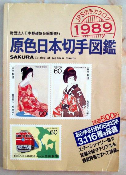 Japón - Catálogo Sakura De Sellos Japoneses 1989 Usado L2820