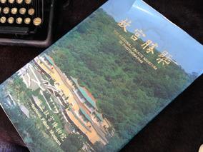 Antigo Livro The International Palace Museum Taipei China