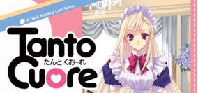 Tanto Cuore - Jogo De Cartas Importado Japanime Games