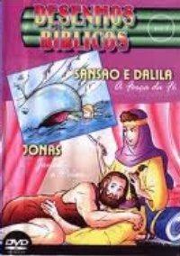 Dvd Desenhos Biblicos Vol 3 Sansao E Dalila Semi Novo R 5 99