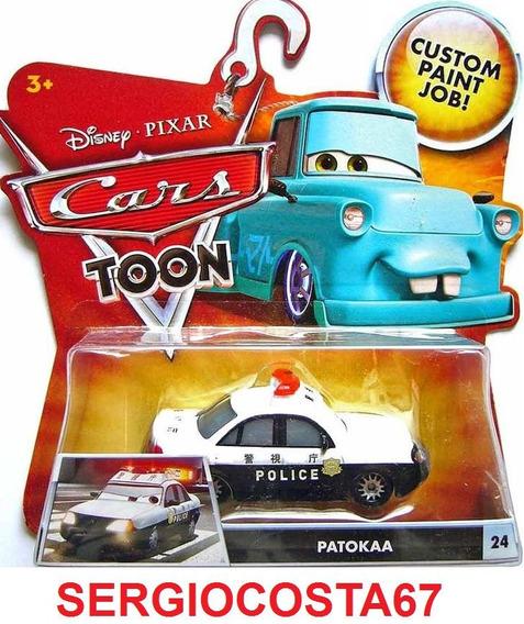 Disney Pixar Cars Toon Tokyo Mater KYANDEE