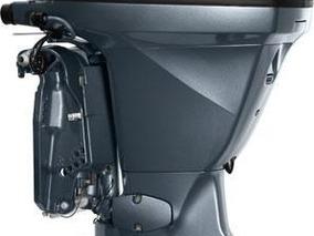 Motor De Popa Yamaha 90 Hp Betl 4 Tempos Injeção Efi #zero#