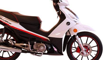 Rr Gilera Smash 125 Moto Cub Deportiva Sport By Zb Eccomotor