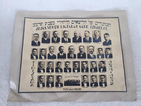 Antigua Izrael Israel Timisoara Liceului Izraelit 1932