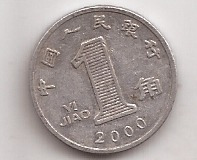China Moneda De 1 Jiao Año 2000 !!!