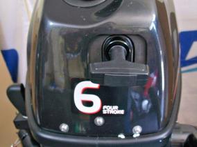 Fuera Borda Hidea 6 Hp 4 Tiempos 0km Powertec Mercury Suzuki