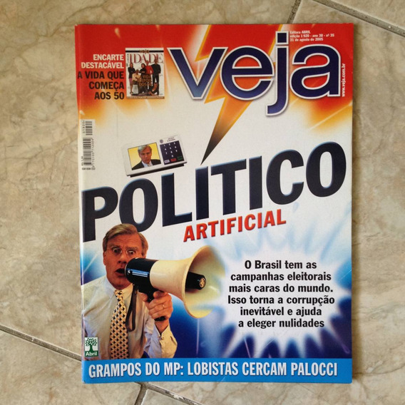 Revista Veja 1920 31.8.2005 Político Artificial No Brasil