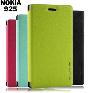 Pedido Flip Cover Slim Rain Zone Lumia 925 Varios Colores