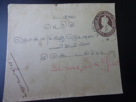 Faja Postal Circulada De La India Del Año 1940