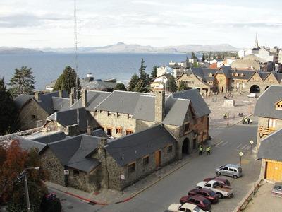 Bariloche Depto Centrico, Vista Al Lago