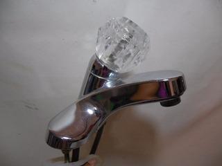 Llave Para Lavabo De Manos Baño Grifo F526