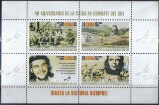 Estampillas 40º Aniv Caida Del Che En Combate Cuba 2007