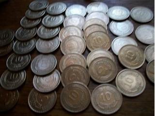 Monedas De 10 Centecimos Año 1961 ,62.63.64.65,66,67,69,70
